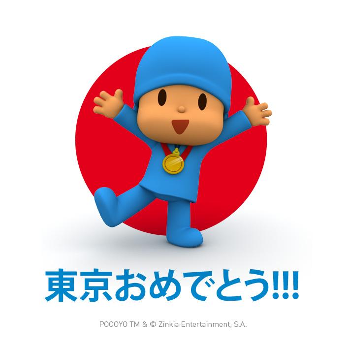 Pocoyo felicita a Japón