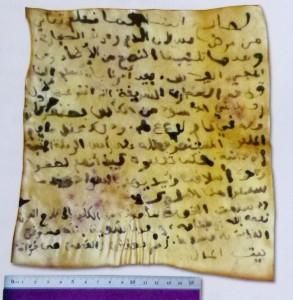 Saladino ordena que se le entregue la esquirla de la copa